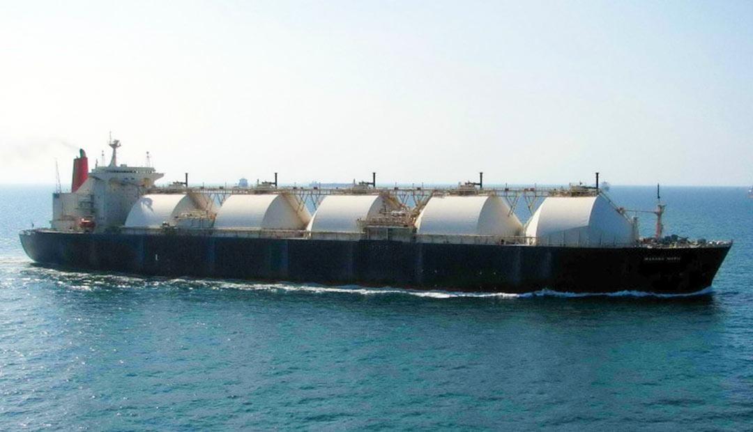 Wakaba Maru