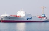 MV Carmel cargo hold insulation