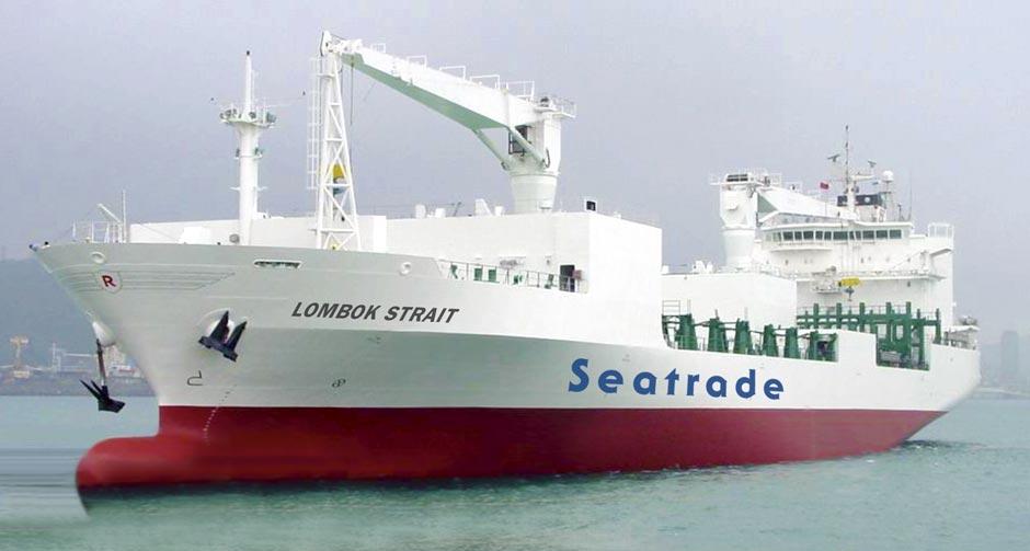 Lombok Strait cargo hold insulation